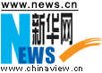 China: Xinhua News Agency